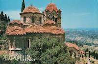 Mystras, la bella ciudad en ruinas