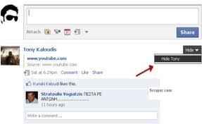 Cómo ocultar tus fotos en Facebook
