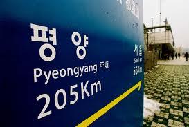 La frontera entre las dos Coreas, el viaje con más adrenalina del mundo
