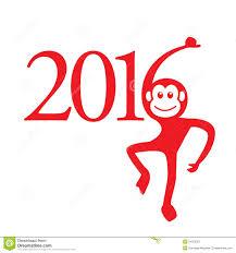 2016, el año del Mono Rojo de Fuego