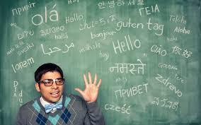 5 paginas web para aprender ingles