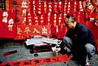 ¿Que es el Feng Shui?