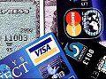 Diez puntos imprescindibles para manejarse con las tarjetas de crédito