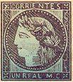 Historia del Sello Postal Argentino